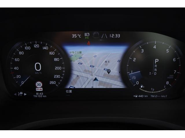 クロスカントリー T5 AWD プロ キャメルナッパレザーシート シートヒーター シートクーラー マッサージ チルトアップ機構付パノラマガラスサンルーフ 9インチSENSUSナビ 安全支援機能 運転支援機能(20枚目)