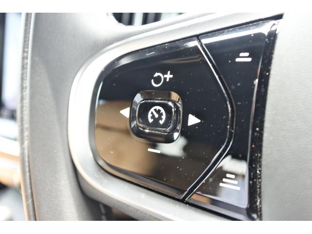 クロスカントリー T5 AWD プロ キャメルナッパレザーシート シートヒーター シートクーラー マッサージ チルトアップ機構付パノラマガラスサンルーフ 9インチSENSUSナビ 安全支援機能 運転支援機能(21枚目)