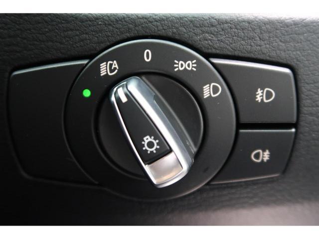 BMW BMW X1 sDrive 18i MスポーツPKG 純正ナビ 禁煙車