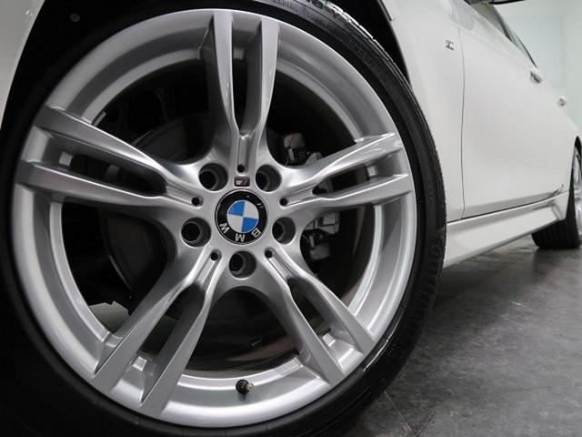 BMW BMW 320i Mスポーツ 登録済未使用車 純正ナビ バックカメラ