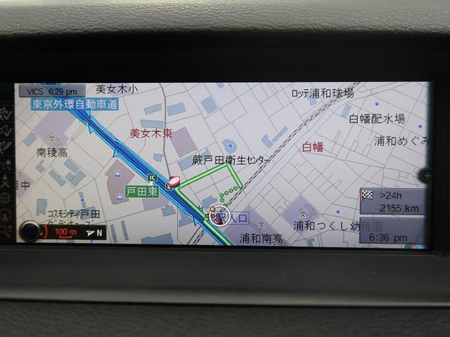 sDrive 18i ハイラインパッケージ 純正ナビ 黒革(3枚目)