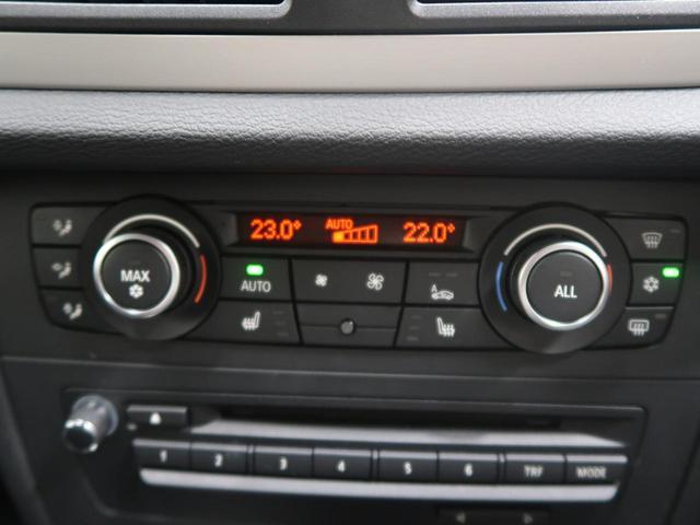 sDrive 18i ハイラインパッケージ 純正ナビ 黒革(10枚目)