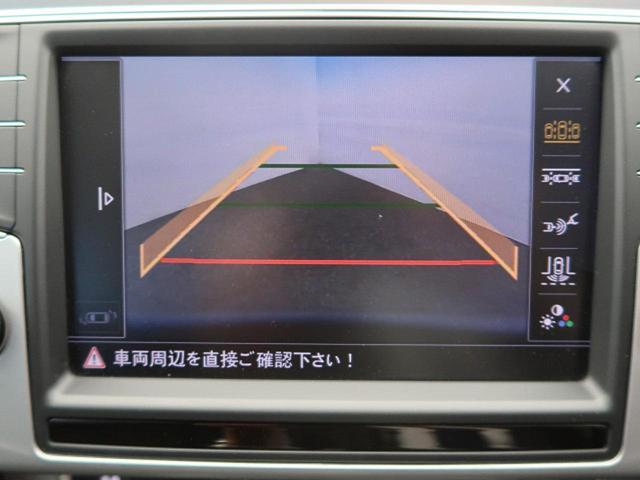 TSIコンフォートライン 純正ナビ フルセグ バックカメラ(5枚目)