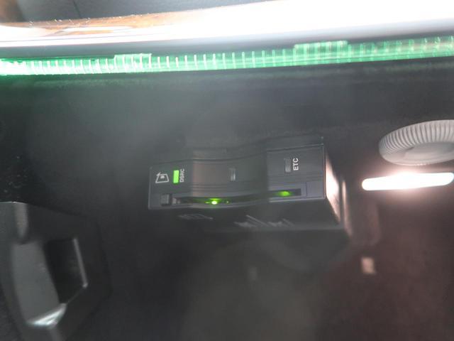 E400 4マチック エクスクルーシブ 1オーナー 禁煙車(12枚目)