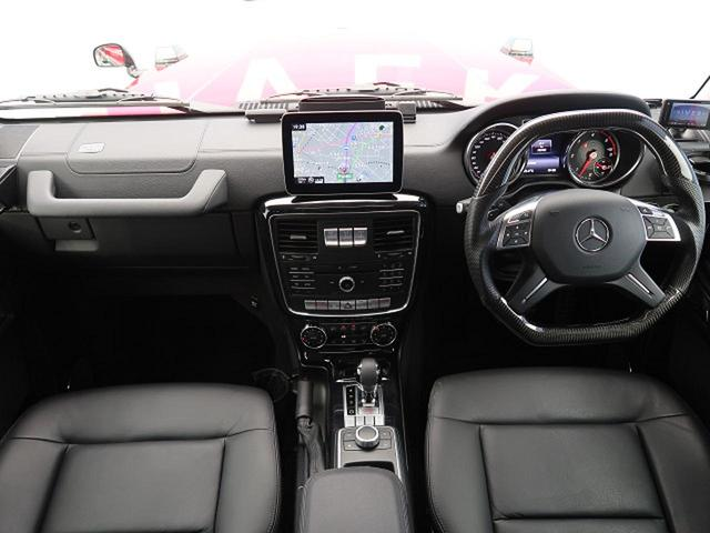 G350d ヘリテージエディション 463台限定車(3枚目)