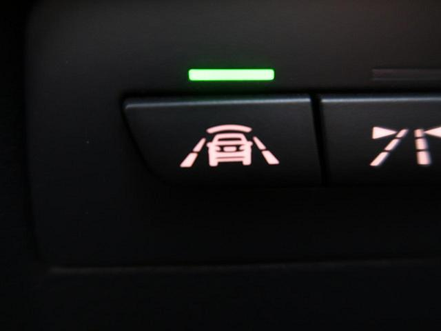 ●デュアルオートエアコン 運転席・助手席の温度を変えられる便利機能!季節を問わず重宝されます 。
