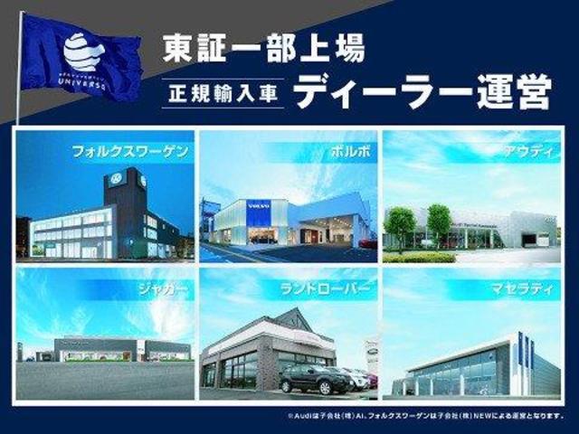 ●UNIVERSE埼玉戸田店には2台のリフトを完備しています!整備士も4名おりアフターサービスはお任せください。カスタムなども承りますのでお気軽にお問い合わせください