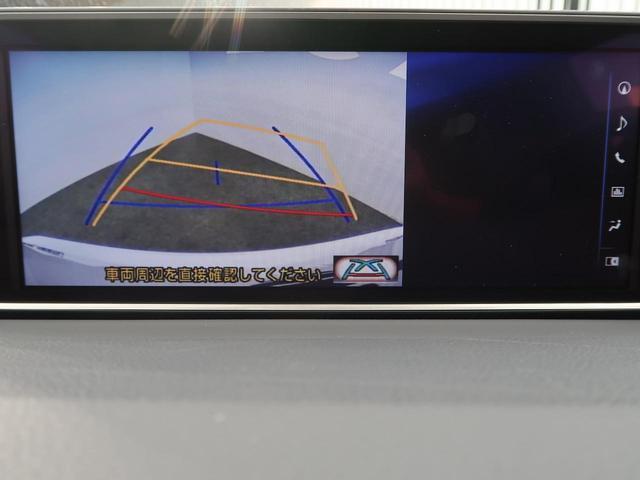 RX200t ムーンルーフ 黒本革シート 3眼LEDへッド(6枚目)