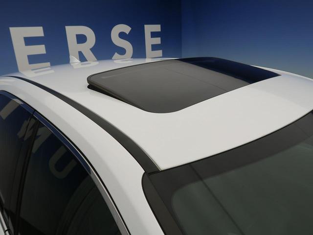 RX200t ムーンルーフ 黒本革シート 3眼LEDへッド(7枚目)