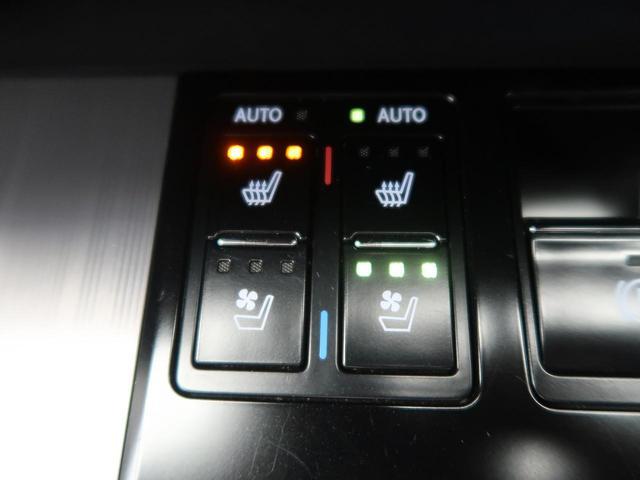 RX200t ムーンルーフ 黒本革シート 3眼LEDへッド(12枚目)