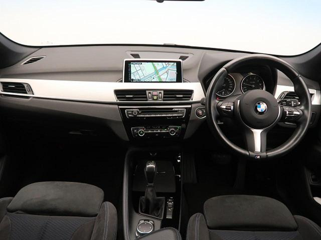 「BMW」「BMW X1」「SUV・クロカン」「埼玉県」の中古車3