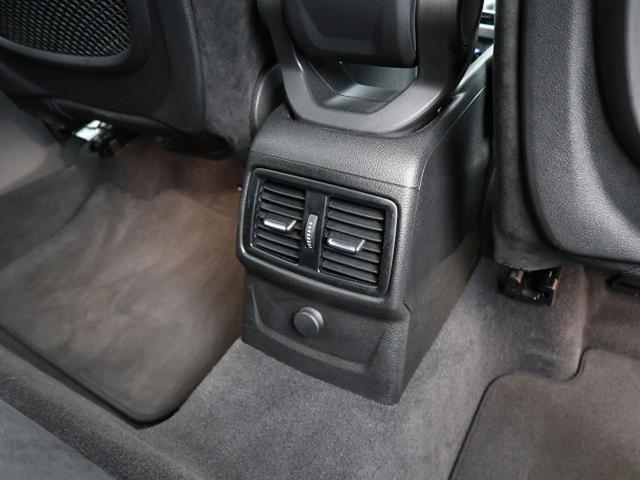 「BMW」「BMW X1」「SUV・クロカン」「埼玉県」の中古車32