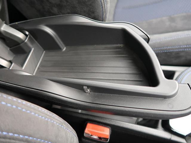 「BMW」「BMW X1」「SUV・クロカン」「埼玉県」の中古車37