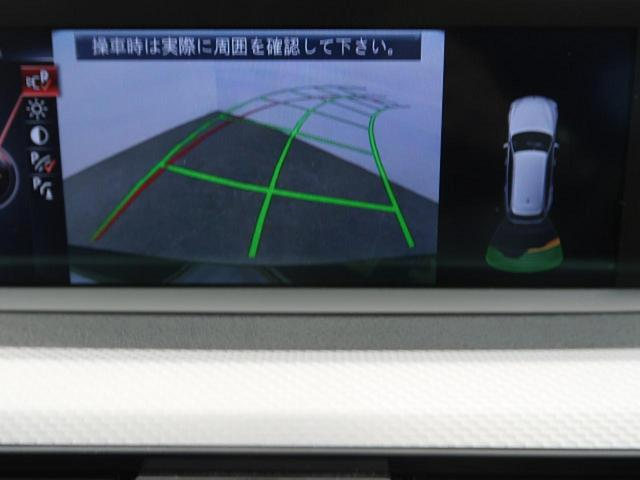 320dツーリング Mスポーツ 純正HDDナビ クルコン(6枚目)