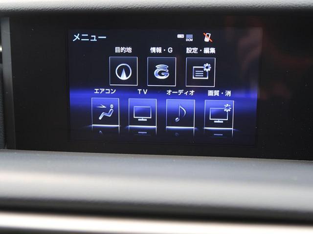 IS200t バージョンL セミアニリン革シート純正SDナビ(5枚目)