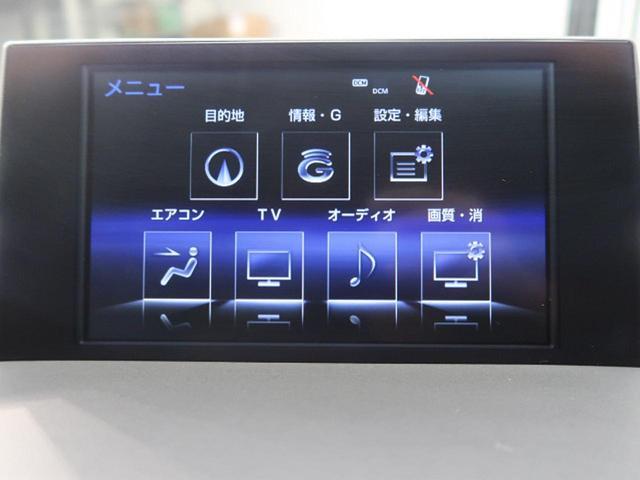 NX200t Fスポーツ プリクラッシュS 三眼LEDヘッド(5枚目)