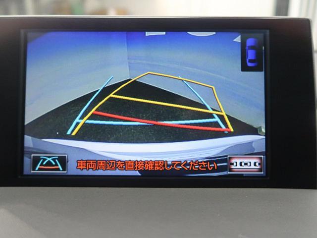 NX200t Fスポーツ プリクラッシュS 三眼LEDヘッド(6枚目)