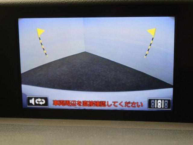 IS300h バージョンL プリクラッシュ LEDヘッド(6枚目)
