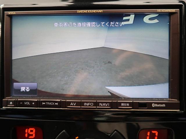 ベースグレード 黒本革シート SDナビ Bカメラ HID(6枚目)