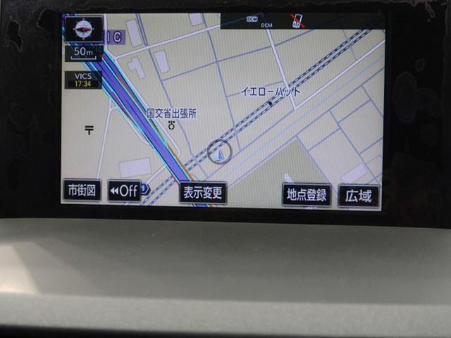 NX200t Fスポーツ 4WD ムーンルーフ 三眼LED(7枚目)
