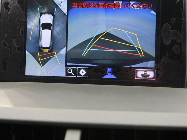 NX200t Fスポーツ 4WD ムーンルーフ 三眼LED(8枚目)