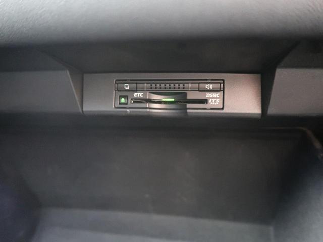 NX200t Fスポーツ 4WD ムーンルーフ 三眼LED(9枚目)