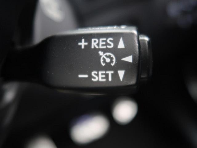 NX200t Fスポーツ 4WD ムーンルーフ 三眼LED(10枚目)