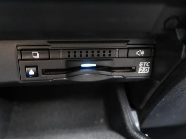 「レクサス」「RX」「SUV・クロカン」「埼玉県」の中古車32