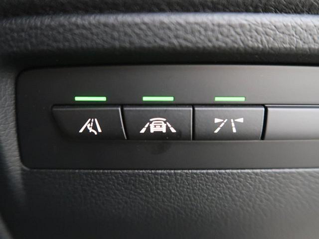 「BMW」「BMW」「セダン」「埼玉県」の中古車10