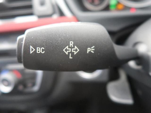 「BMW」「BMW」「セダン」「埼玉県」の中古車43