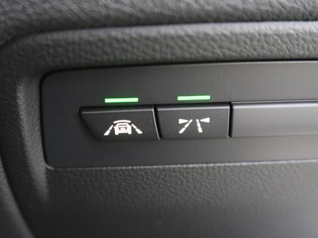 320d Mスポーツ 衝突軽減ブレーキ ACC 純正ナビ(9枚目)