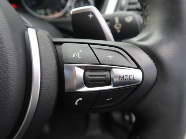 「BMW」「BMW」「セダン」「埼玉県」の中古車28