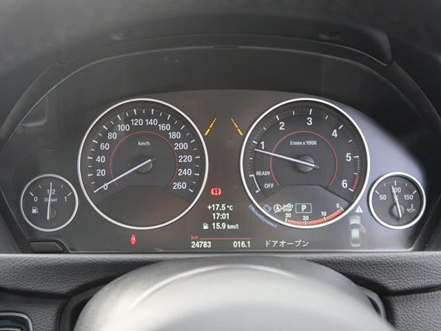 「BMW」「BMW」「セダン」「埼玉県」の中古車41