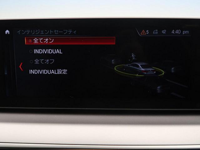 「BMW」「BMW」「セダン」「埼玉県」の中古車11