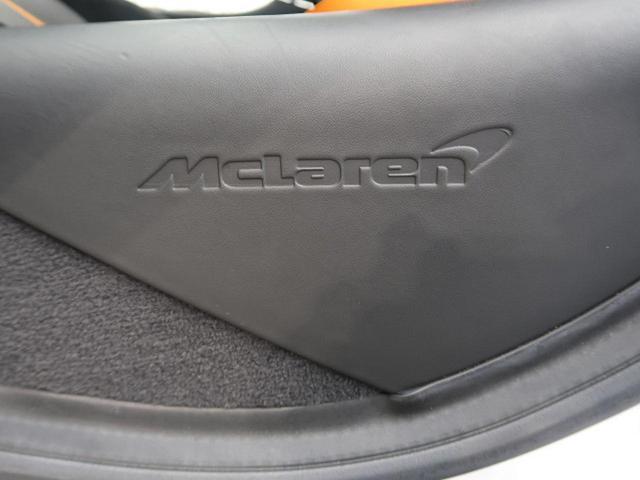 「マクラーレン」「マクラーレン 570S」「その他」「埼玉県」の中古車42