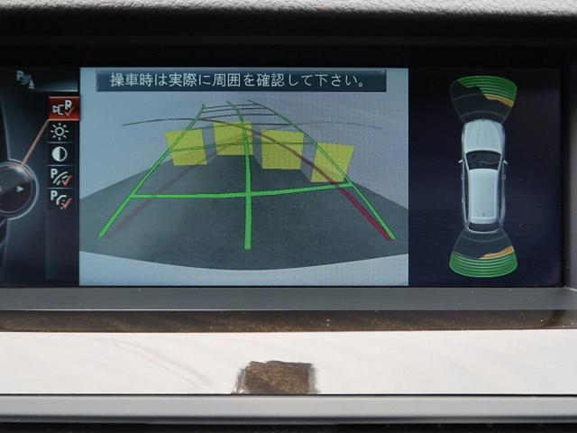523iツーリング 黒革 純正HDDナビ フルセグ Bカメラ(6枚目)