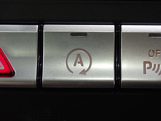 A180 レザーエクスクルーシブPKG レーダーセーフティP(11枚目)