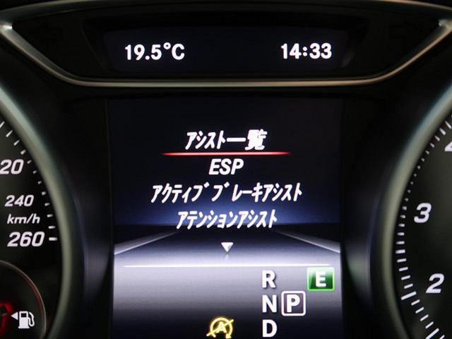 GLA220 4マチック 1オーナー レーダーセーフティ(11枚目)