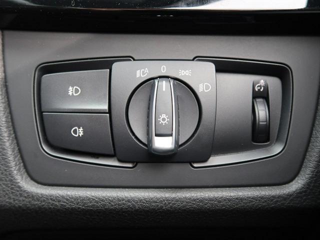 ●オートライトは暗さを自動で検知してトンネルや夕暮れ時につけ忘れや消し忘れを防ぎます。
