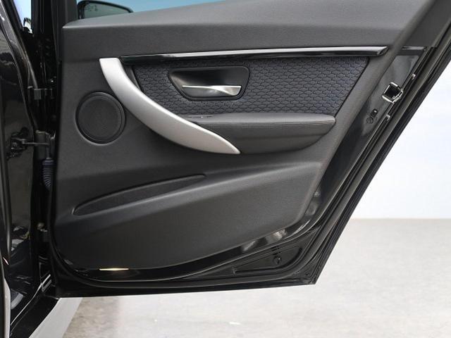 ●後席ドアパネル『使用頻度の高いドアパネルですが、ご覧の通りきれいな状態を維持しております。』