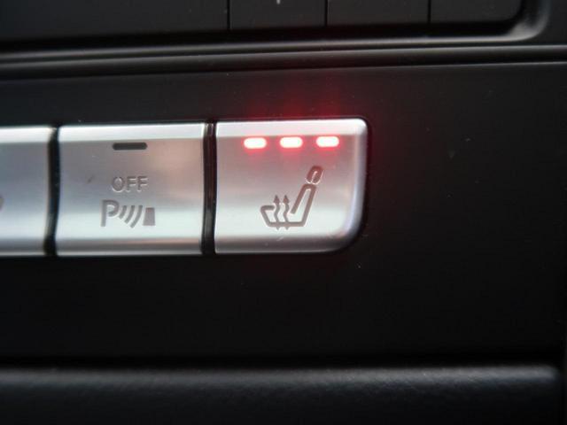 ●前席シートヒーター『寒い時期には欠かせない機能となっております』