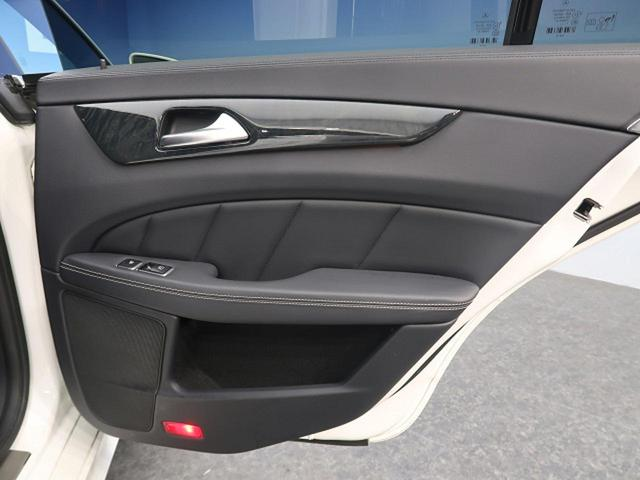 ●運転後席側ドアパネル『使用頻度の高いドアパネルですが、ご覧の通りきれいな状態を維持しております。』
