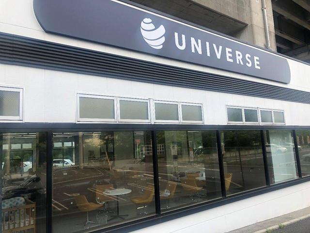 ●外環浦和ICから約10分・戸田西ICから約5分のアクセスのいい場所にあるUNIVERSE埼玉戸田店。ご不明点等あればお気軽にお問合せ下さい。