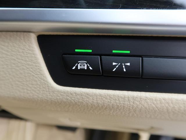 「BMW」「5シリーズ」「セダン」「埼玉県」の中古車6