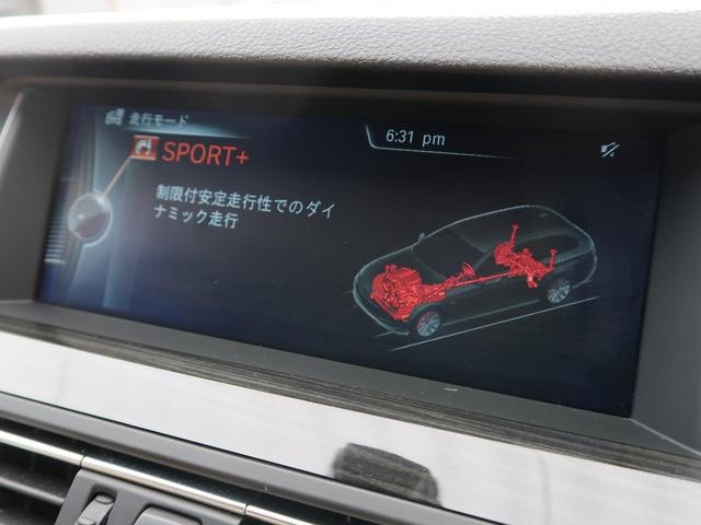 「BMW」「5シリーズ」「セダン」「埼玉県」の中古車25