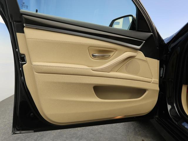 「BMW」「5シリーズ」「セダン」「埼玉県」の中古車32