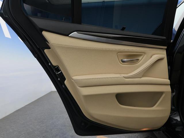 「BMW」「5シリーズ」「セダン」「埼玉県」の中古車34