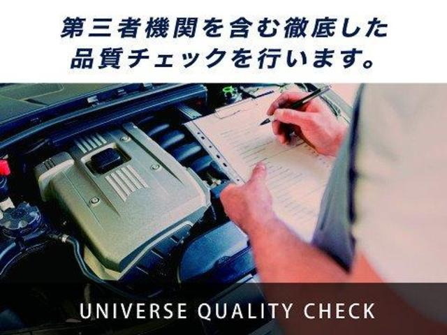 「BMW」「5シリーズ」「セダン」「埼玉県」の中古車46