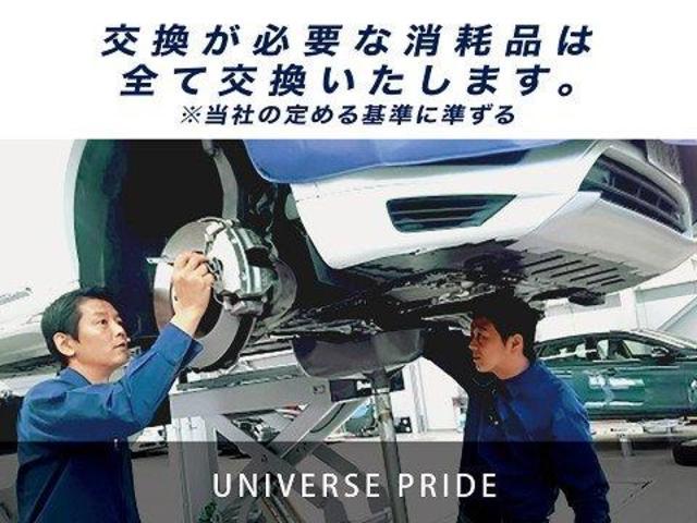 「BMW」「5シリーズ」「セダン」「埼玉県」の中古車49