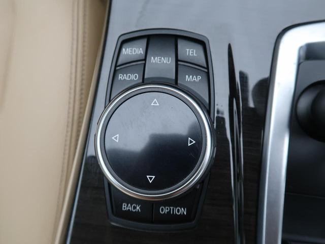 「BMW」「5シリーズ」「セダン」「埼玉県」の中古車9